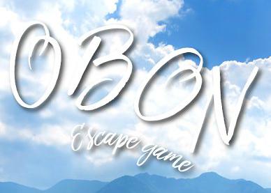 Obon お盆 攻略コーナー|ひまわり溢れる田舎の古民家