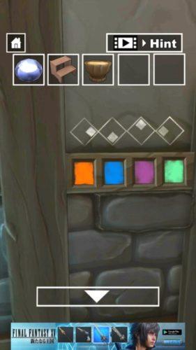 錬金術師の家 攻略 その2(ガラスの色の確認~鍵の入手まで)
