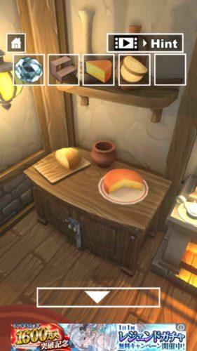 錬金術師の家 攻略 その4(パンとチーズの入手~4番目の部屋へ)