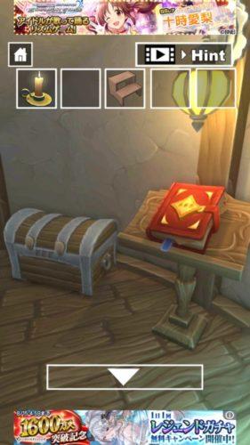 錬金術師の家 攻略 その6(3つ目の宝石を台座に置く~チェスの駒の入手まで)
