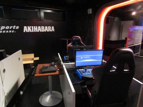 国内初のe-Sports専用施設「e-Sports SQUARE AKIHABARA」に潜入!