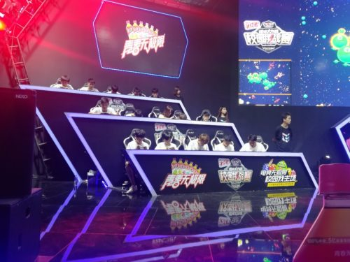 【ChinaJoyレポート3日目~4日目】トレンドはeスポーツ!スマホで戦うeスポーツタイトルに期待!