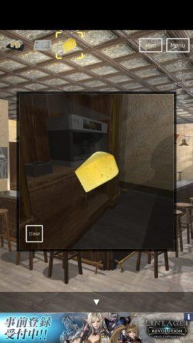 Tavern 攻略 その3(金色の鍵使用~赤色のダーツの矢入手まで)