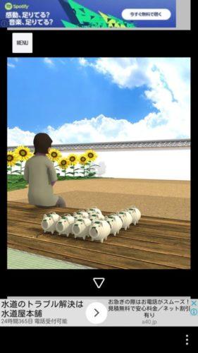 Obon ひまわり溢󠄀れる田舎の古民家 攻略 その1(鉛筆確認~カッター入手まで)