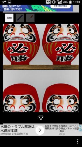 Obon ひまわり溢󠄀れる田舎の古民家 攻略 その2(時計の謎~コンセントに差し込むまで)