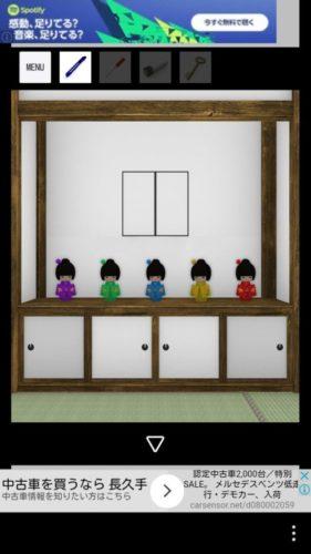Obon ひまわり溢󠄀れる田舎の古民家 攻略 その3(鍵入手~ゲームソフト入手まで)