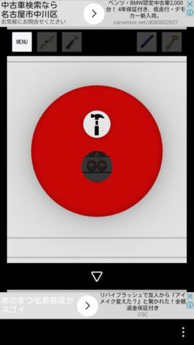 Obon ひまわり溢󠄀れる田舎の古民家 攻略 その5(ハンマー入手~カブトムシ入手まで)