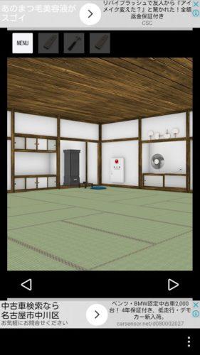 Obon ひまわり溢󠄀れる田舎の古民家 攻略 その6(カブトムシを置く~種の数確認まで)