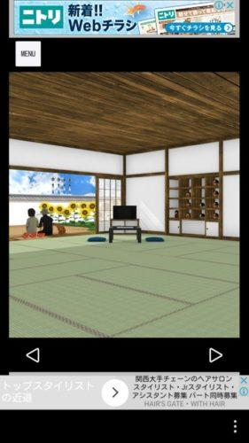 Obon ひまわり溢󠄀れる田舎の古民家 攻略 その7(絵日記確認~脱出)