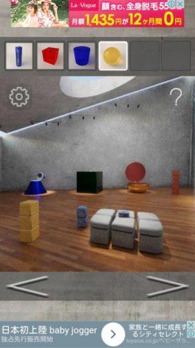 コンクリート美術館からの脱出 攻略 その3(ブロックとフクロウ確認~南京錠の謎まで)