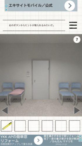 Officeroom 清潔感のあるオフィスからの脱出 その1(カッター入手~4色の数字確認まで)