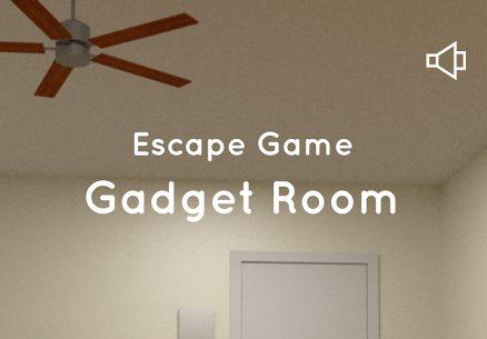 Gadget Room (ガジェットルーム) 攻略コーナー