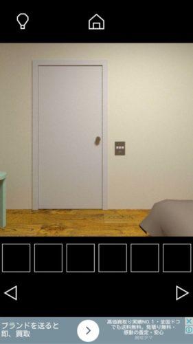 Gadget Room 攻略 その1(携帯電話入手~黄色の瓶入手まで)