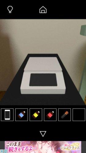 Gadget Room 攻略 その2(青色の瓶入手~額のマークと色確認まで)