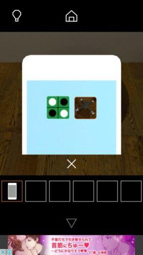 Gadget Room 攻略 その4(黒白ボタンの箱の謎~ベランダに移動まで)