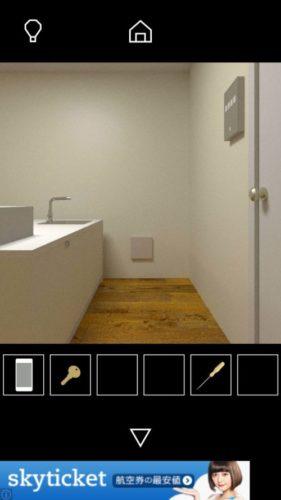 Gadget Room 攻略 その5(ベランダの箱の謎~カードキー入手まで)