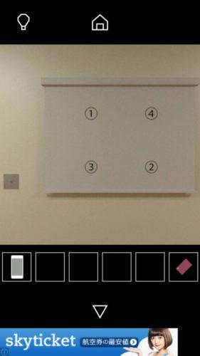 Gadget Room 攻略 その7(銀色の鍵入手~脱出)