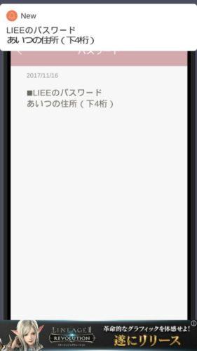 不倫疑惑の加藤紗里 攻略 エピソード7