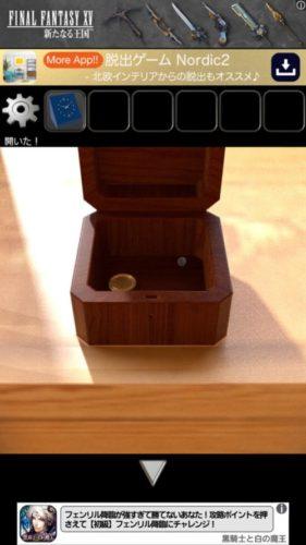 WoodHouse 木の邸宅からの脱出 攻略 その2(木の破片から鍵を取り出す~メダルと宝石の入手まで)