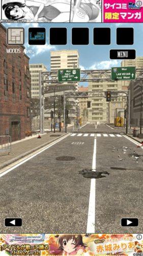 廃都市からの脱出 攻略 Stage06