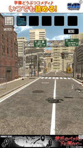 廃都市からの脱出 攻略 Stage08