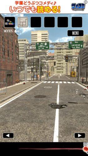 廃都市からの脱出 攻略 Stage02