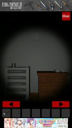 silent room 攻略 その4(テレビの謎~脱出)