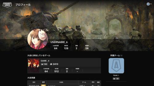 ゲーム配信「OPENREC.tv」にて、簡単にゲーム大会が開催出来る新機能『OPENREC ARENA』がリリース!
