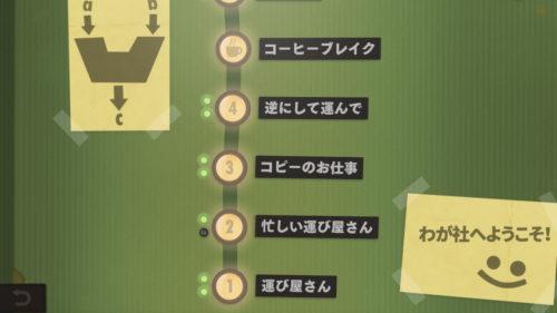 ゲームライターが厳選!Nintendo Switchを手に入れたら遊んでみたいゲーム4選
