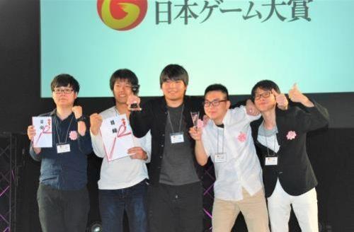 日本ゲーム大賞2017 アマチュア部門各賞決定!