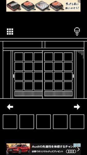 妖魔の棲む部屋(妖AYAKASHI) 攻略 Stage拾肆(14)
