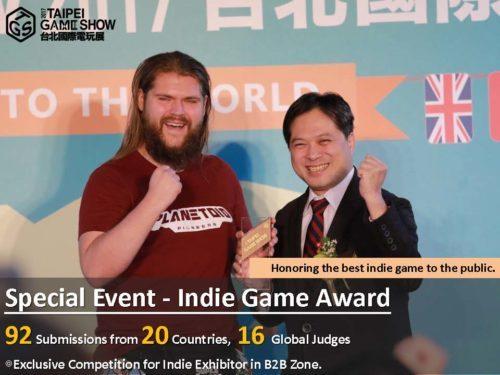 アジア太平洋ゲームサミットAPGSが今年も開催!東京ゲームショウ開催に合わせて9月22日の予定