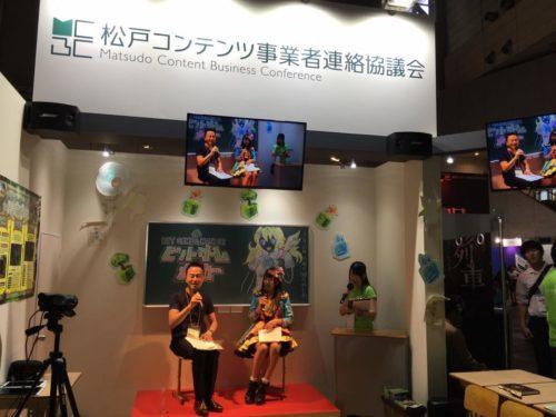 【東京ゲームショウ2017レポート】松戸市ブースで仮面女子の「月野もあ」さんと、エンタメ業界のグランドスラム達成者「黒川文雄」氏がコラボ!
