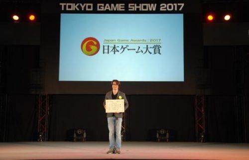日本ゲーム大賞2017 年間作品部門 経済産業大臣賞 ゲームデザイナーズ大賞 決定