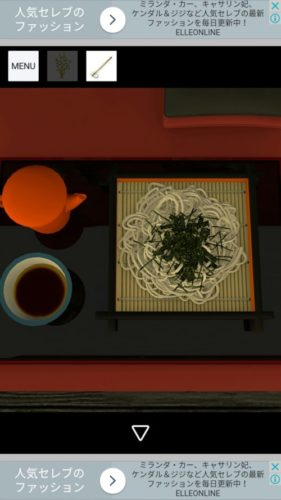 Otsukimi お月見うさぎとかぐや姫 攻略 その7(蕎麦の謎~弓に弦を取付けるまで)