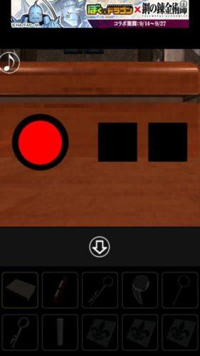 仕掛けのある和室からの脱出2 攻略 その7(赤白の配置確認~脱出)