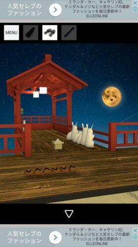 Otsukimi お月見うさぎとかぐや姫 攻略 その6(月の餅つきの謎~箸入手まで)