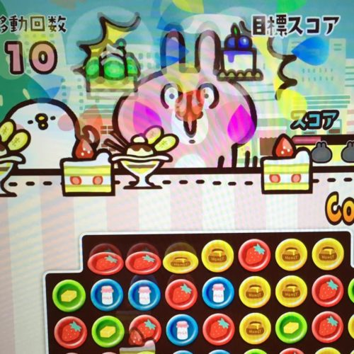 くるくる変わる表情がかわいい!「カナヘイの小動物 ピスケ&うさぎ」のスマホ向けパズルゲームが登場