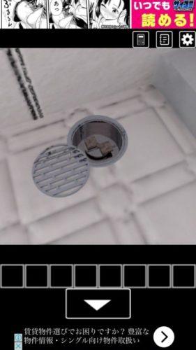 女湯からの脱出 攻略 その5(銭湯の入口に移動~謎の部品1入手まで)