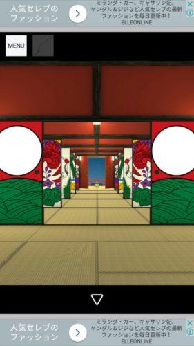 Otsukimi お月見うさぎとかぐや姫 攻略 その8(座布団の謎~脱出)