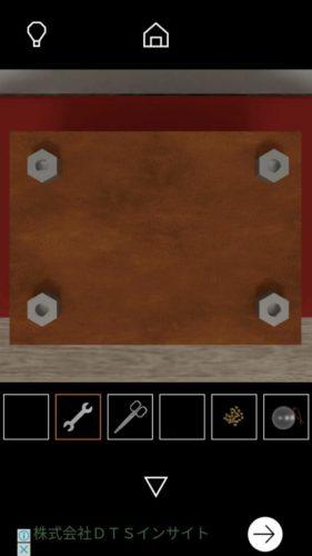 Fireplace 攻略 その6(スペード確認~スイッチを入れるまで)