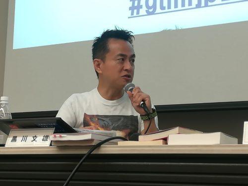【レポート】「黒川塾49」『うつヌケ』というあなたの生き方