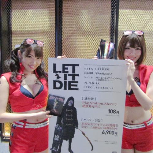 東京ゲームショウ2017の美女たち Part1