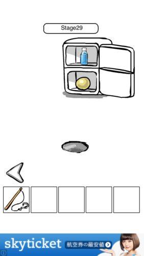 デブ活の日々 ステージ29 攻略