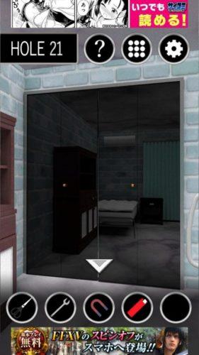 The hole2 石造りの部屋からの脱出 攻略 HOLE21