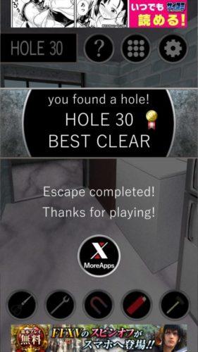 The hole2 石造りの部屋からの脱出 攻略 HOLE30