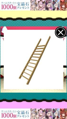 サーカスな部屋からの脱出 攻略 ステージ1 その1(フラフープ確認~ポストの謎まで)