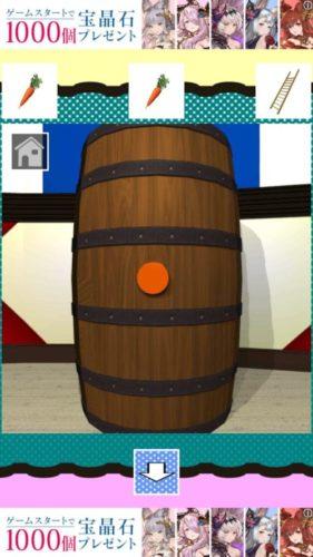 サーカスな部屋からの脱出 攻略 ステージ1 その2(樽の絵画確認~樽の開け方まで)