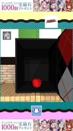 サーカスな部屋からの脱出 攻略 ステージ2 その1(ビンの模様確認~ピエロの箱の謎まで)