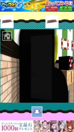 サーカスな部屋からの脱出 攻略 ステージ2 その2(犬の数確認~カード入手まで)